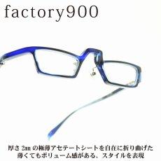 画像1: factory900 ファクトリー900 FA-2040 col-478 リーディンググラス 老眼鏡用フレーム (1)