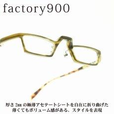 画像1: factory900 ファクトリー900 FA-2040 col-531 リーディンググラス 老眼鏡用フレーム (1)