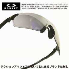 画像1: OAKLEY オークリー EVZERO PITCH イーブイゼロピッチ OO9388-0138 POLISHED BLACK/BLACK IRIDIUM (1)