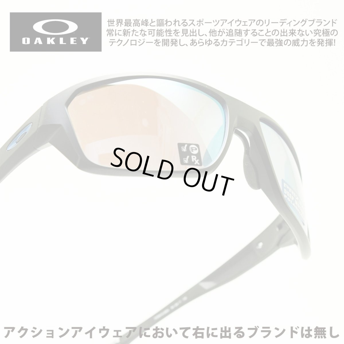 画像1: OAKLEY オークリー SPLIT SHOT スプリットショット OO9416-0664 MATTE BLACK/PRIZM DEEP H2O POLARIZED (1)