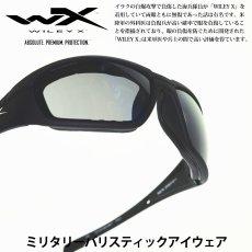 画像1: WILEY X ワイリーエックス BOSS ボス Matte Black Silver Flash/Smoke Grey (1)