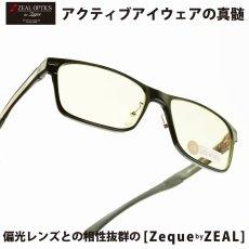 画像1: Zeque by ZEAL OPTICS ゼクーバイシールオプティックス DECK デック BLACK/LITE SPORTS (1)