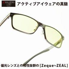 画像1: Zeque by ZEAL OPTICS ゼクーバイシールオプティックス DECK デック GUNMETAL/EASE GREEN (1)