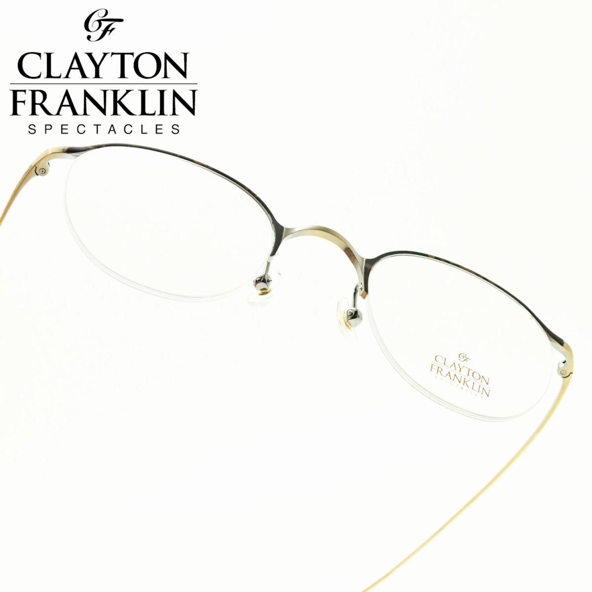 画像1: CLAYTON FRANKLIN クレイトンフランクリン 647 AGP(アンティークゴールド&デミ/デモレンズ) (1)