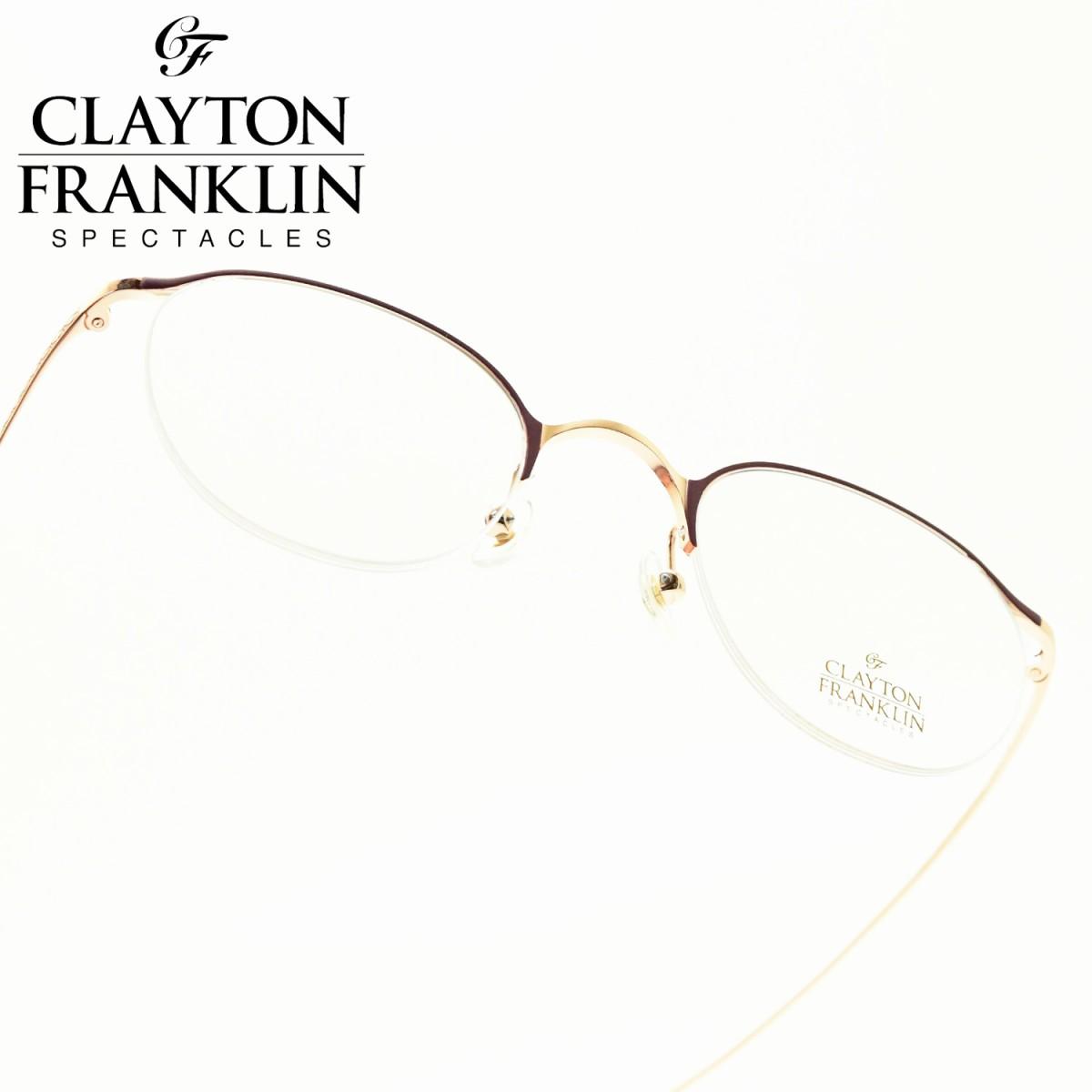 画像1: CLAYTON FRANKLIN クレイトンフランクリン 647 RG(ローズゴールド&パープル/デモレンズ) (1)