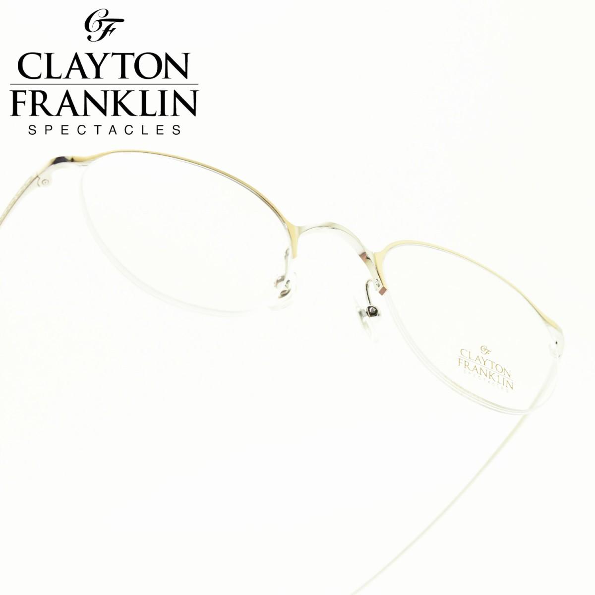 画像1: CLAYTON FRANKLIN クレイトンフランクリン 647 SL/_GP(シルバー&ゴールド/デモレンズ) (1)