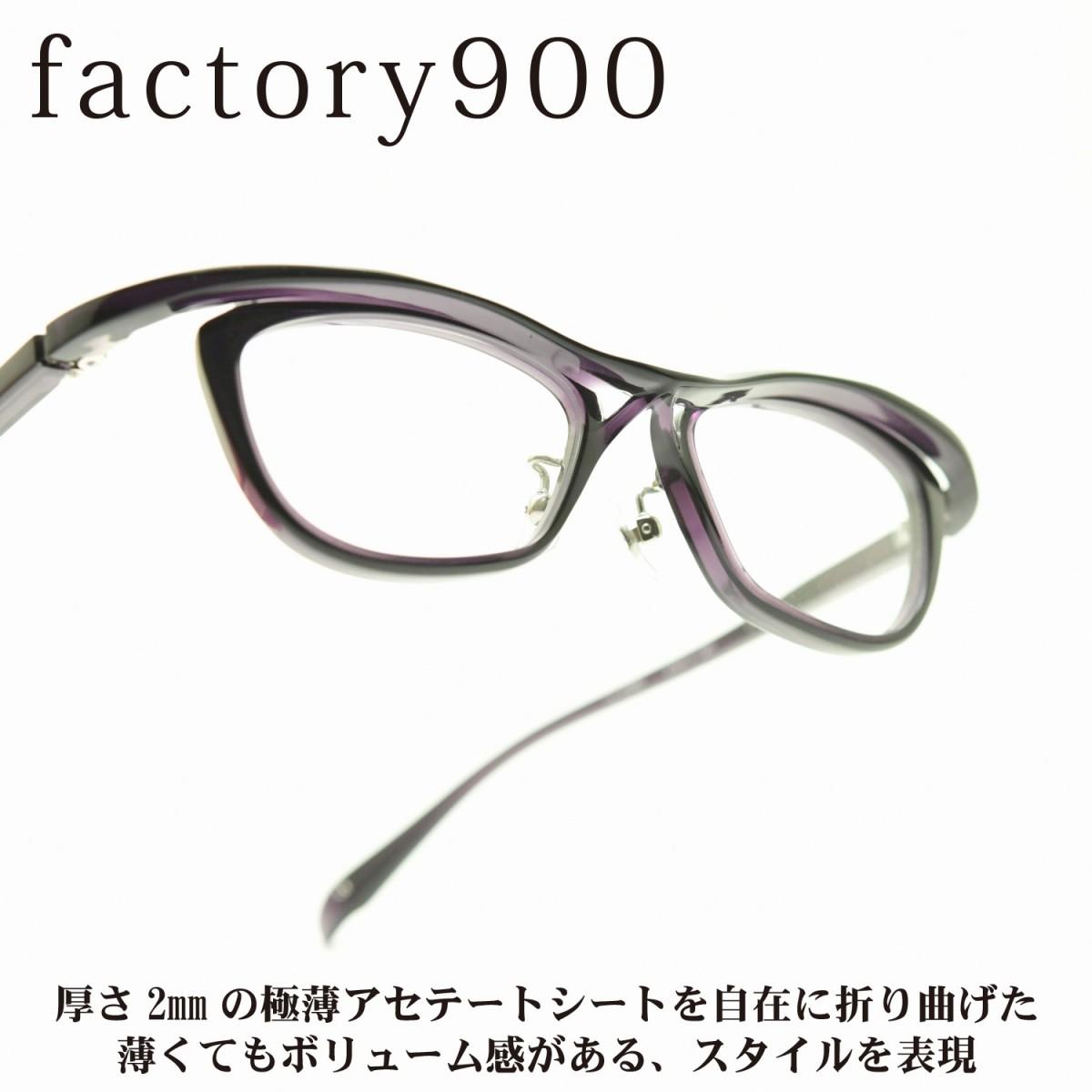画像1: factory900 ファクトリー900 FA-2032 col-035 (1)