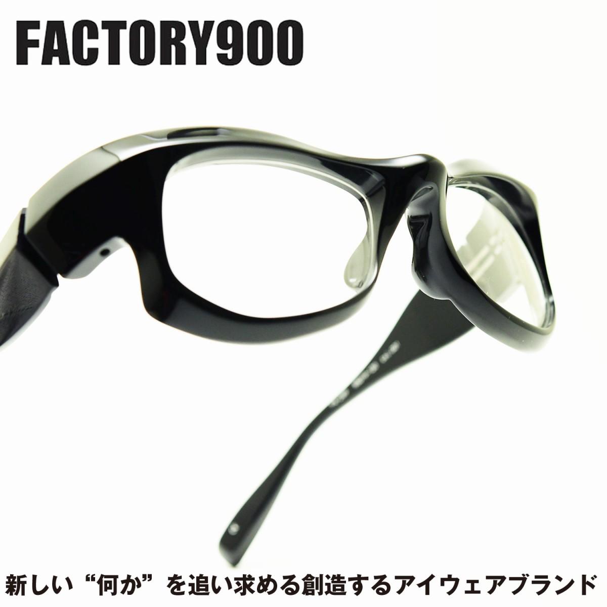 画像1: FACTORY900 ファクトリー900 FA-249 col-001 (1)