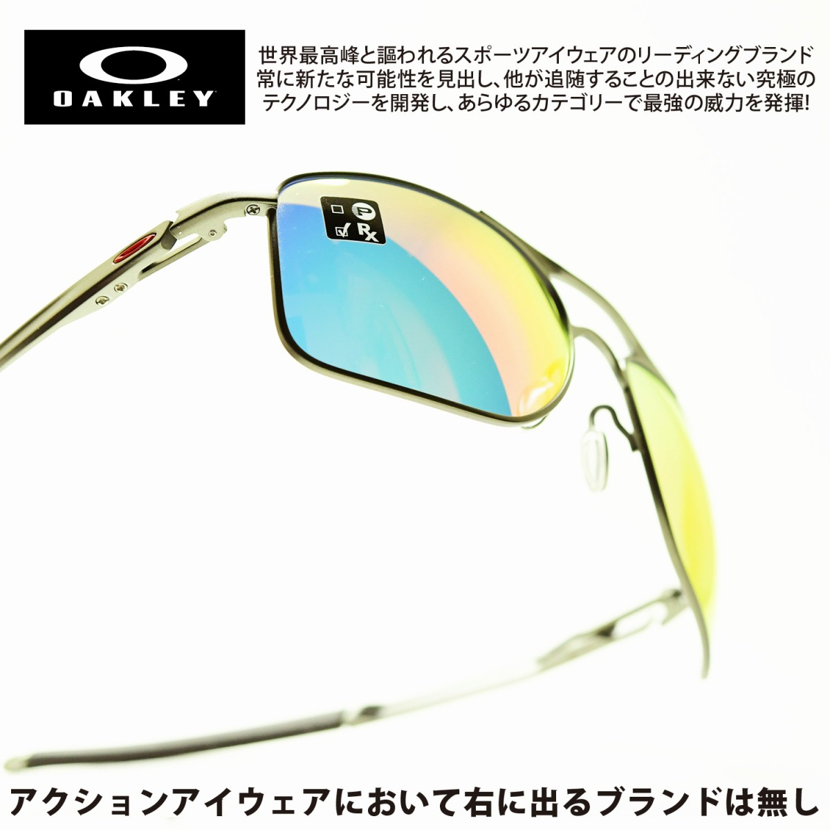 画像1: OAKLEY オークリー Gauge 8 ゲージ8 MATTE CARBON/RUBY IRIDIUM OO4124-0357 (1)