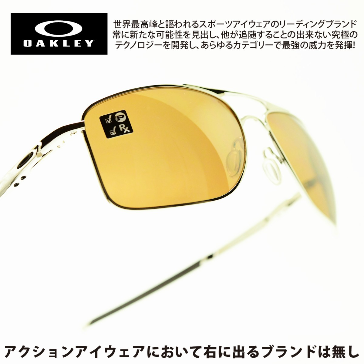 画像1: OAKLEY オークリー Gauge 8 LARGE ゲージ8 ラージ POLISHED CHROME/TUNGSTEN IRIDIUM POLARIZED OO4124-0562 (1)