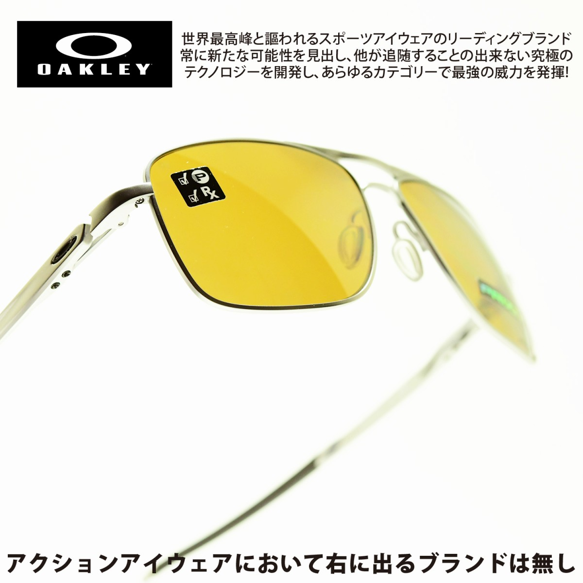 画像1: OAKLEY オークリー Gauge 6 ゲージ6 SATIN CHROME/PRIZM TUNGSTEN IRIDIUM POLARIZED OO6038-0557 (1)