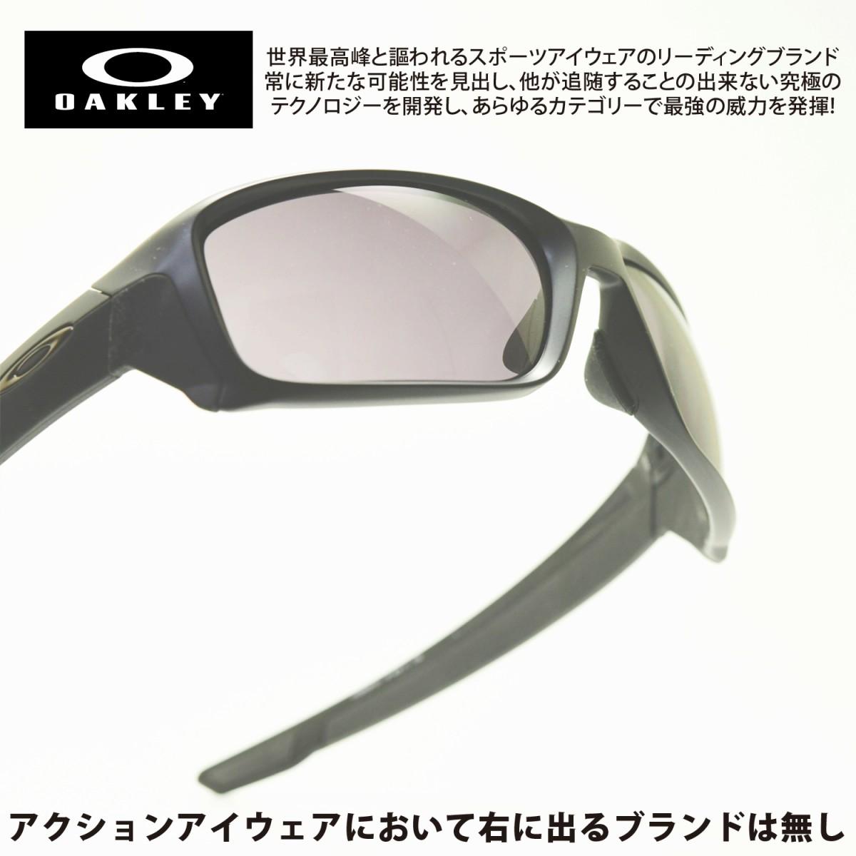 画像1: OAKLEY オークリー STRAIGHTLINK ストレートリンク OO9336-03 MATTE BLACK/WARM GREY (1)