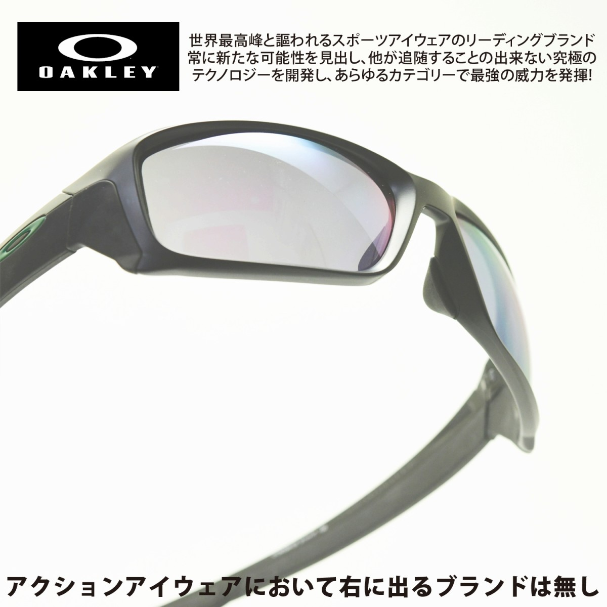 画像1: OAKLEY オークリー STRAIGHTLINK ストレートリンク OO9336-05 MATTE BLACK/JADE IRIDIUM (1)