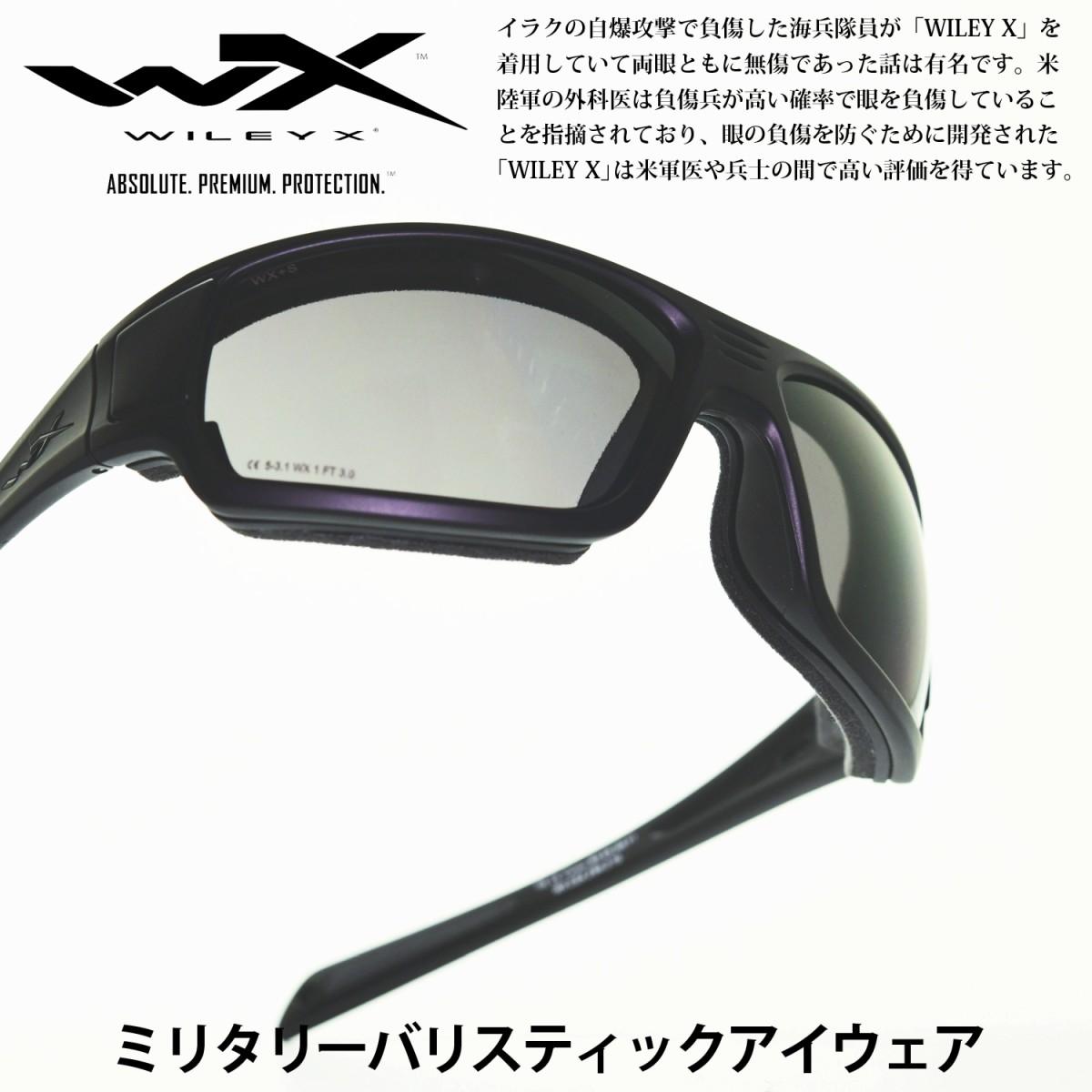 画像1: WILEY X ワイリーエックス BREACH ブリーチ Matte Black/Smoke Grey (1)
