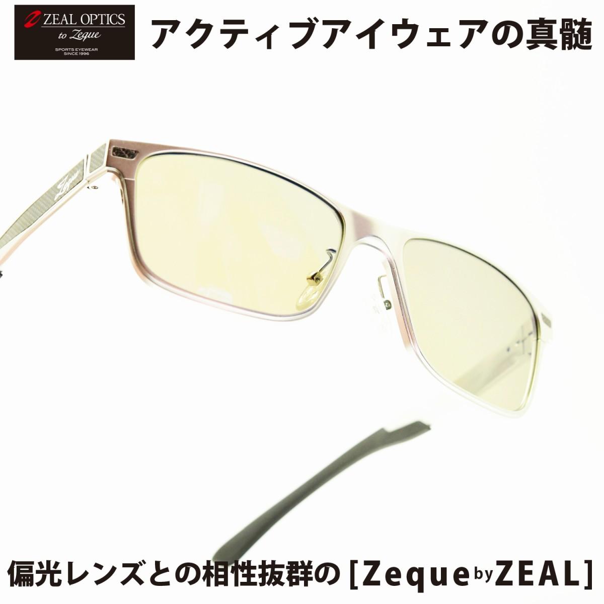 画像1: Zeque by ZEAL OPTICS ゼクーバイシールオプティックス DECK デック SILVER/TRUEVIEW SPORTS BLUE MIRROR (1)